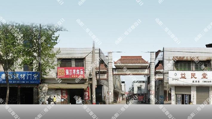 (新中式风格)民房改造前实景照片